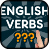 English Irregular Verbs Test